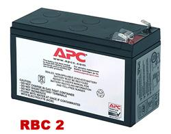 батарея RBC2 оригинал, срок службы 5 лет.