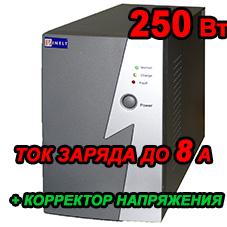 INELT INTELLIGENT 500 LT2