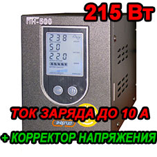 инвертор Энергия ПН-500