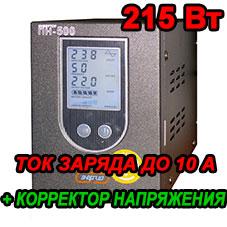 Энергия ПН-500 для насоса