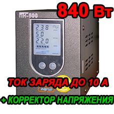 ИБП Энергия ПН-2000 для мощных циркуляционных насосов
