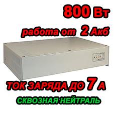 БАСТИОН TEPLOCOM-1000 ДЛЯ КОТЛОВ ОТОПЛЕНИЯ