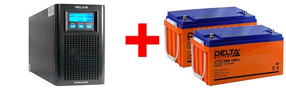 ИБП On-Line с AGM аккумулятором