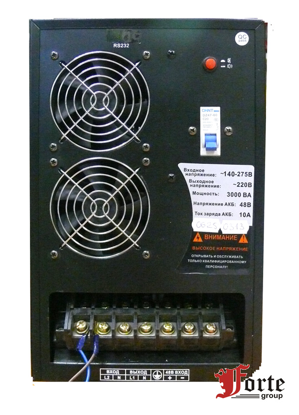 ПН-3000 вид на панель подключения
