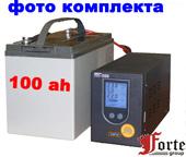 Пример комплекта с АКБ на 100ач