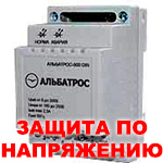 Защита от перенапряжения электроники ИБП и котла